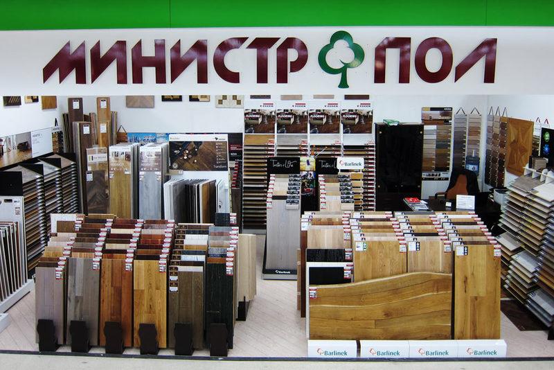 Магазин напольных покрытий МинистрПол
